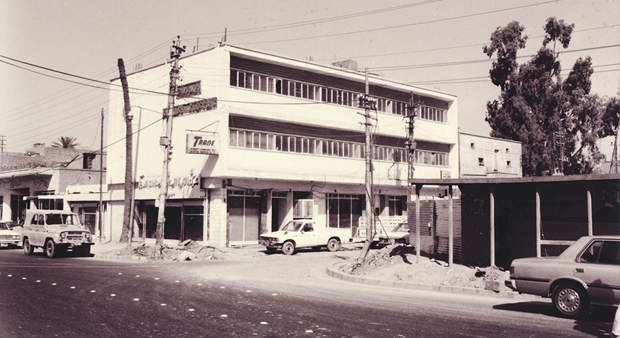 Mixed architecture, commercial building, 1982 - RIFAT CHADIRJI