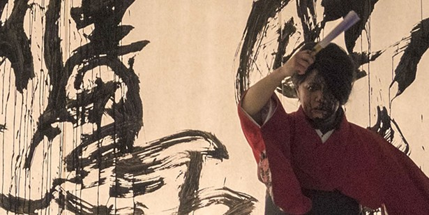 www.chicagoreader.com: Rika Lin's 'ingenuity of necessity' bridges centuries of tradition