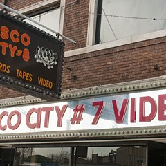 What the hell is this place? Disco City #8 (or maybe #7)