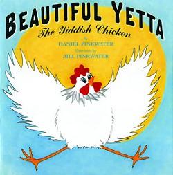 books--beautiful_yetta.jpg