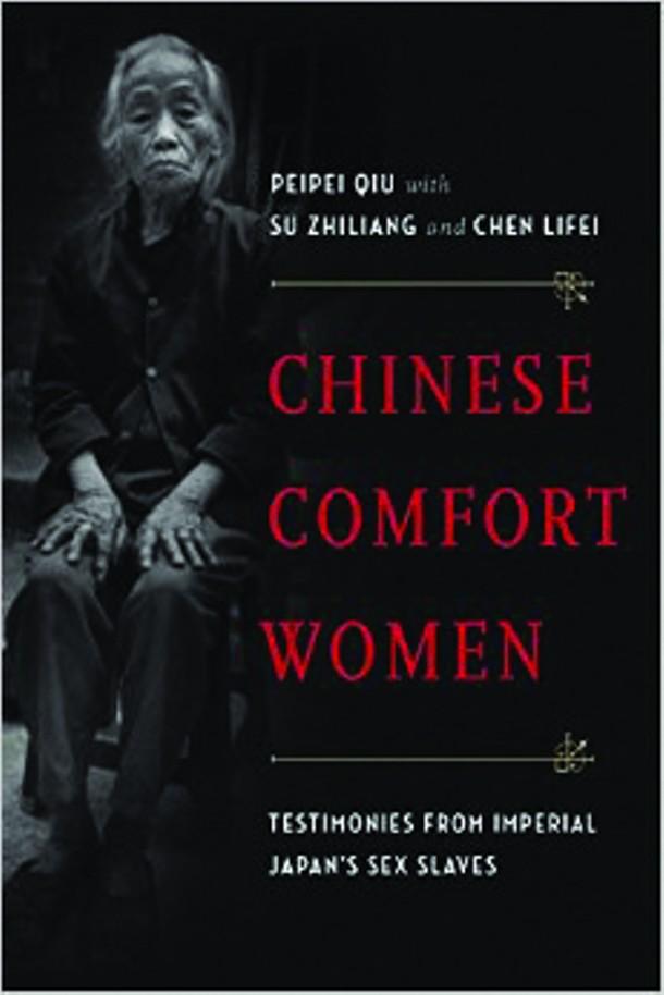 chinese_comfort_women_qui.jpg
