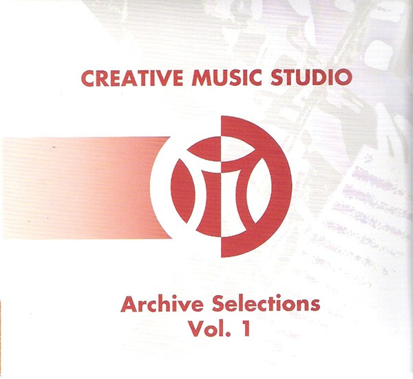cd-cms-archives-vol.-1.jpg