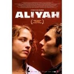 0a5b3867_aliyah.jpg