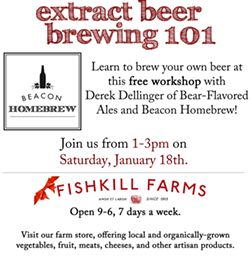 0a2c7056_beer_brewing_sm_flyer.png