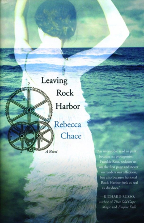 """""""Leaving Rock Harbor"""" by Rebecca Chace."""