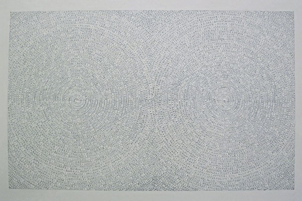 Laura Battle, Antonyms 2015, graphite on grey paper