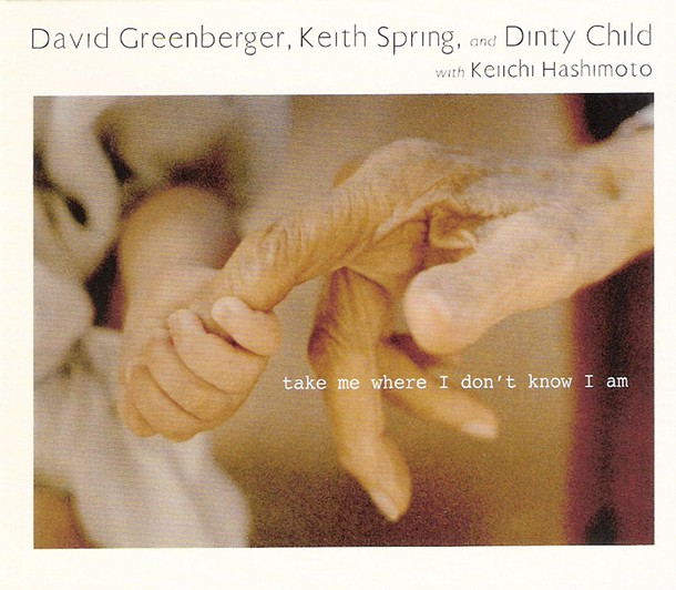 cd-david-greenberger.jpg