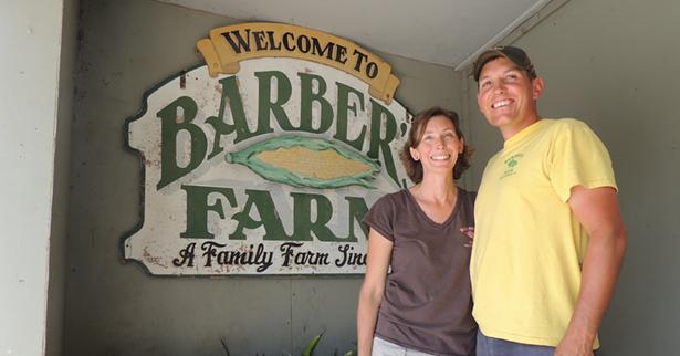 Barber's Farm in Middleburgh, NY