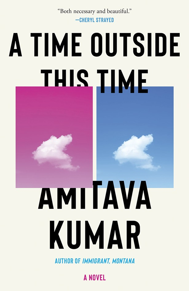 books_--_a_time_outside_this_time_amitava_kumar.jpg