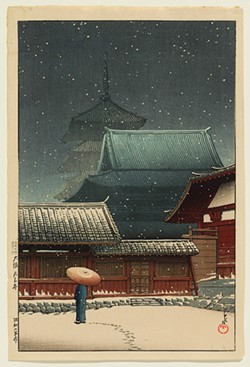 "Tennoji Temple in Osaka, Kawase Hasui, color woodblock print, 15 5/16"" x 10 1/4"", 1927"