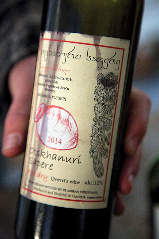 A bottle of Amiran Vepkhvadze's Otskhanuri Sapere (an ancient variety indigenous to Georgia) which is fermented in Qvevri, or large terracotta amphoras. Winemaking may have originated in Georgia over 8,000 years ago.