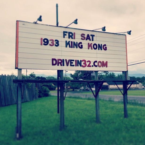 king_kong_greenville_drive_in.jpg