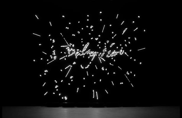 Custom neon work: Tavares Strachan: I Belong Here (Exploded), 2011