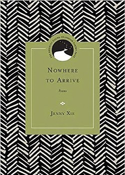 nowhere-to-arrive_jenny-xie_6.jpg