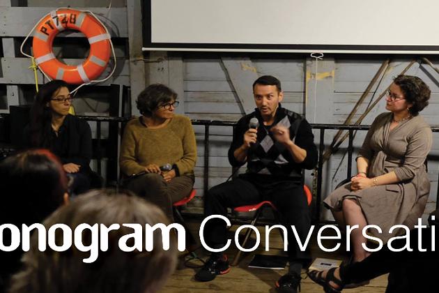 Next Chronogram Conversation: Poughkeepsie, A City on the Move