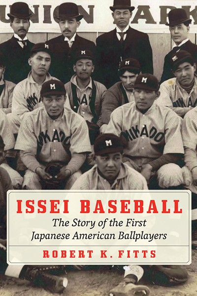 04_issei-baseball--the-story-of-the-first-japanese-american-.jpg