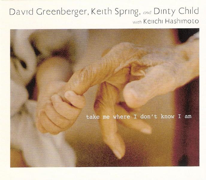 cd-david-greenberger.jpg
