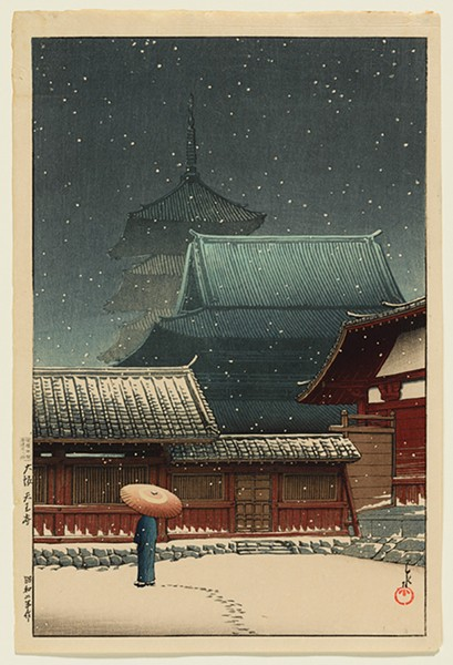 "Tennoji Temple in Osaka, Kawase Hasui, color woodblock print, 15 5/16"" x 10 1/4"", 1927"