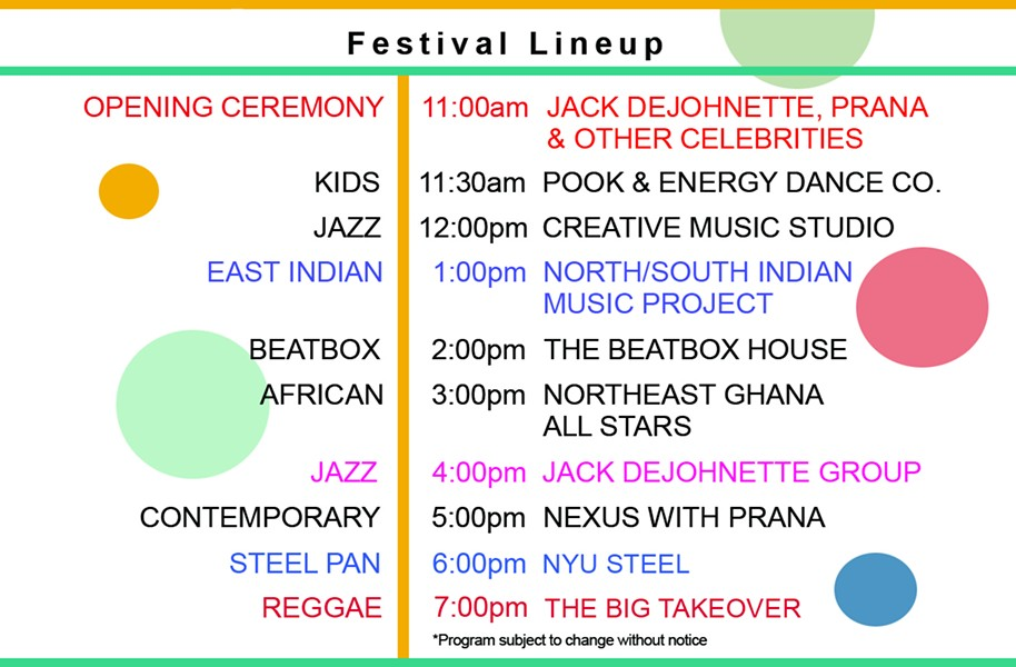 performer-lineup-dbf17-website-home-page.jpg
