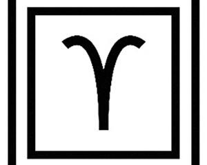 Aries Horoscope   May 2021