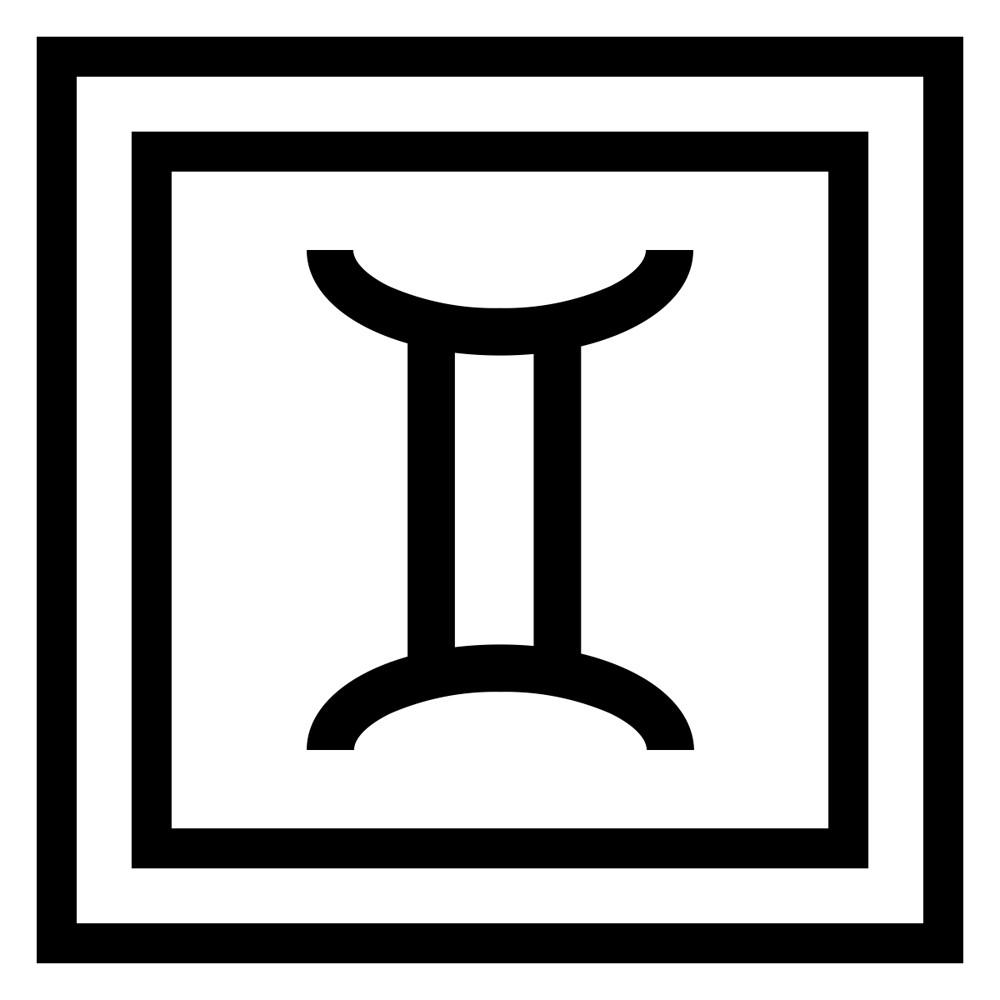 Gemini February Horoscope