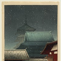 On the Cover: Kawase Hasui