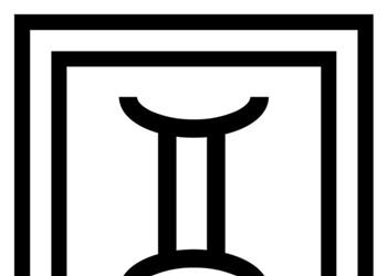 Gemini   Hudson Valley Horoscope August 2018