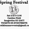 Spring Festival @ Cantine memorial field