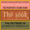 """The SOUK"" Farm Market & Artisan Bazaar Fall 2018 @ The Outside In"