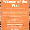 Rosh Chodesh Women of the Wall @ Temple Emanuel of Kingston