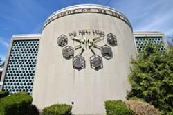 Congregation Emanuel of the Hudson Valley - Uploaded by Congregation Emanuel
