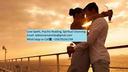 SAVE MARRIAGE PSYCHIC READING FREE ☎ +256795241744 BREAK UP, DIVORCE, BINDING LOST LOVE SPELLS ONLINE - Uploaded by lukakenzo