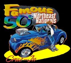 600famous50s.jpg