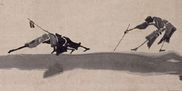 """""""Zen Flesh, Zen Bones,"""" Hakuin and Samurai"""