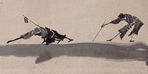 """Zen Flesh, Zen Bones,"" Hakuin and Samurai"