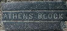 athens_block_black_jpg-magnum.jpg