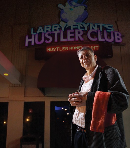 Cleveland hustler club closed