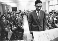 """Graduation from an Executive Training Course,"" - Nagano Shigeichi, 1961."
