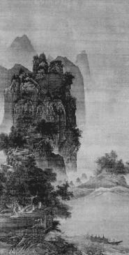 """""""Landscape in Autumn,"""" follower of Sesshu Toyo."""