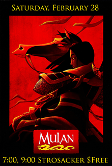 be707f64_mulan_small.png