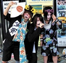 1590_getoutfukasuki.jpg