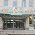 Sneak Peek: Mitchell's Ice Cream in Ohio City, Opening April 21