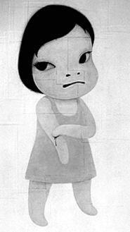 """The child in Nara's """"Slight Fever"""" may be plotting her - revenge."""