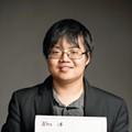 The Nerd: Arthur Chu