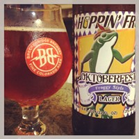 Hoppin' Frog Brewery- Frogs Hollow Double Pumpkin Ale  Photo via Instagram justincotten