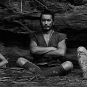 Cinematheque to Screen Kurosawa Classic that Inspired Star Wars