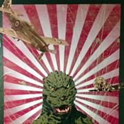 Three-Headed Beast of Art Exhibitions Opens at 78th Street Studios