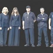 Meet the Band: Magma
