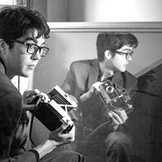 Band of the Week: Car Seat Headrest