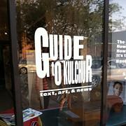Detroit-Shoreway Bookstore Guide to Kulchur to Close